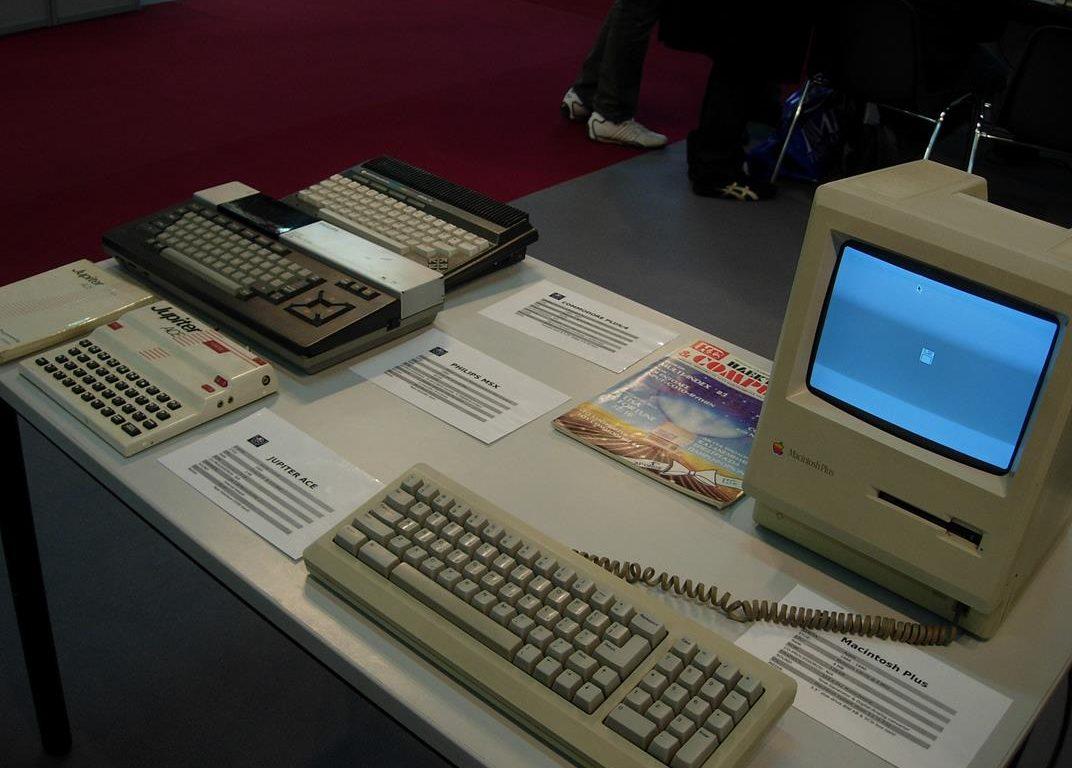 apple computer museum